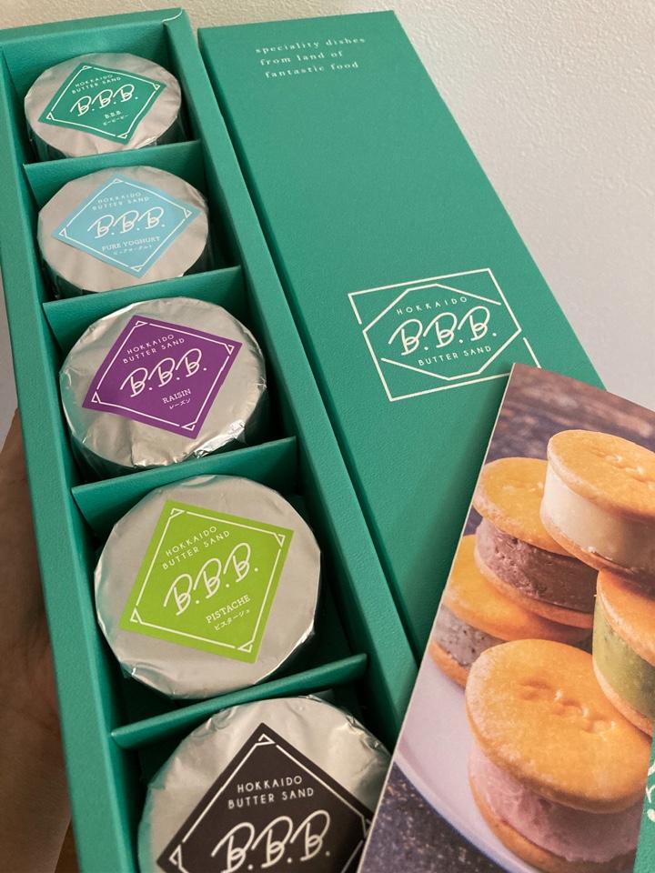 北海道発酵バター専門店 B.B.Bの口コミ