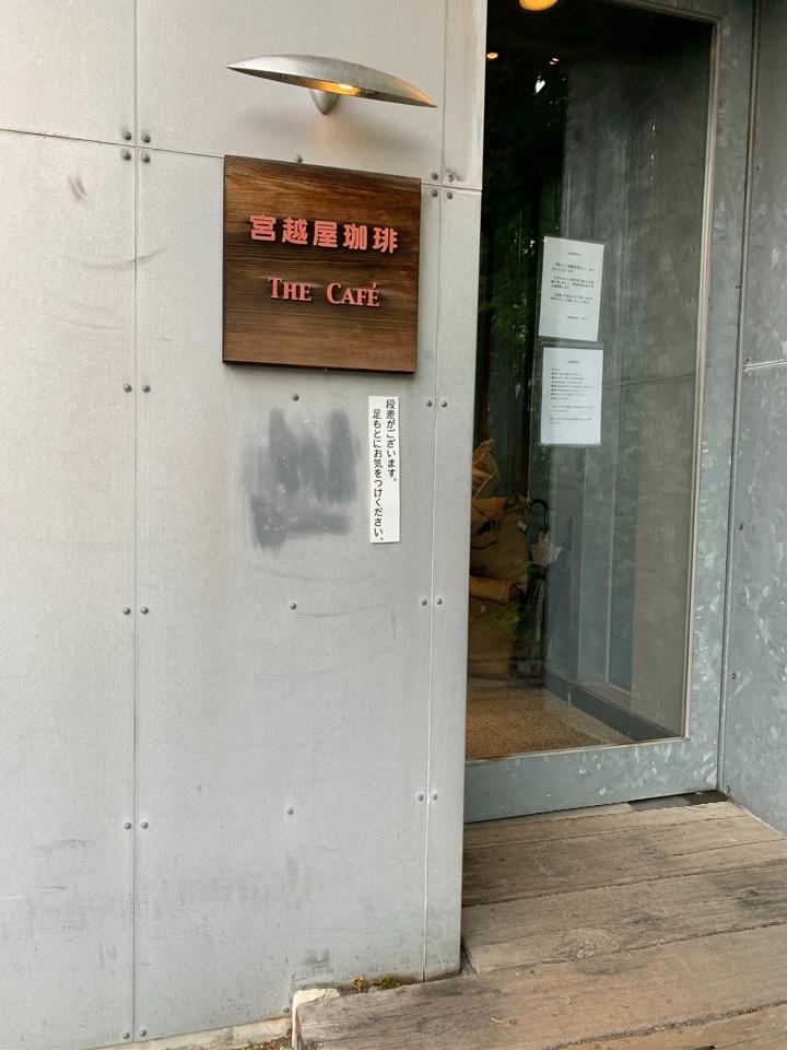 宮越屋珈琲 THECAFEの口コミ