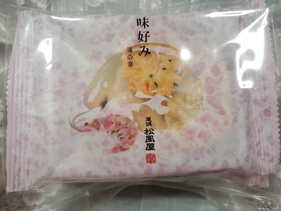 尾張松風屋 ジョイナステラス二俣川店