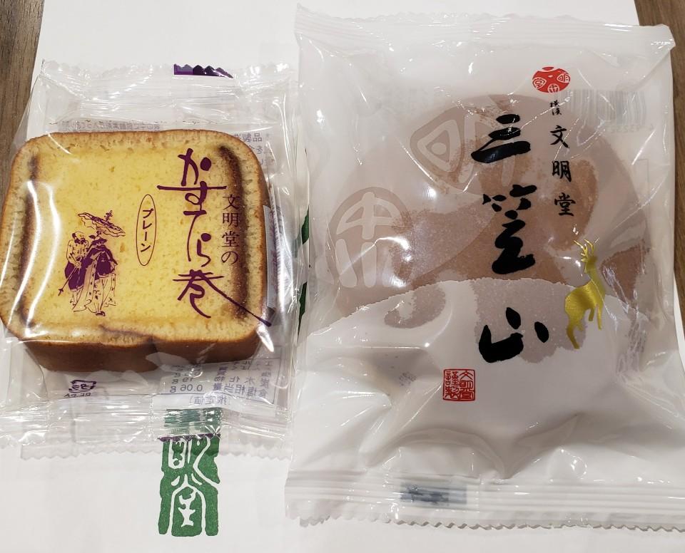 横浜 文明堂 ラゾーナ川崎プラザ店