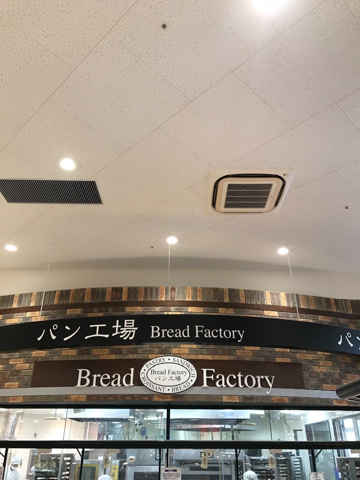 ブレッドファクトリー イオン八幡東店の口コミ