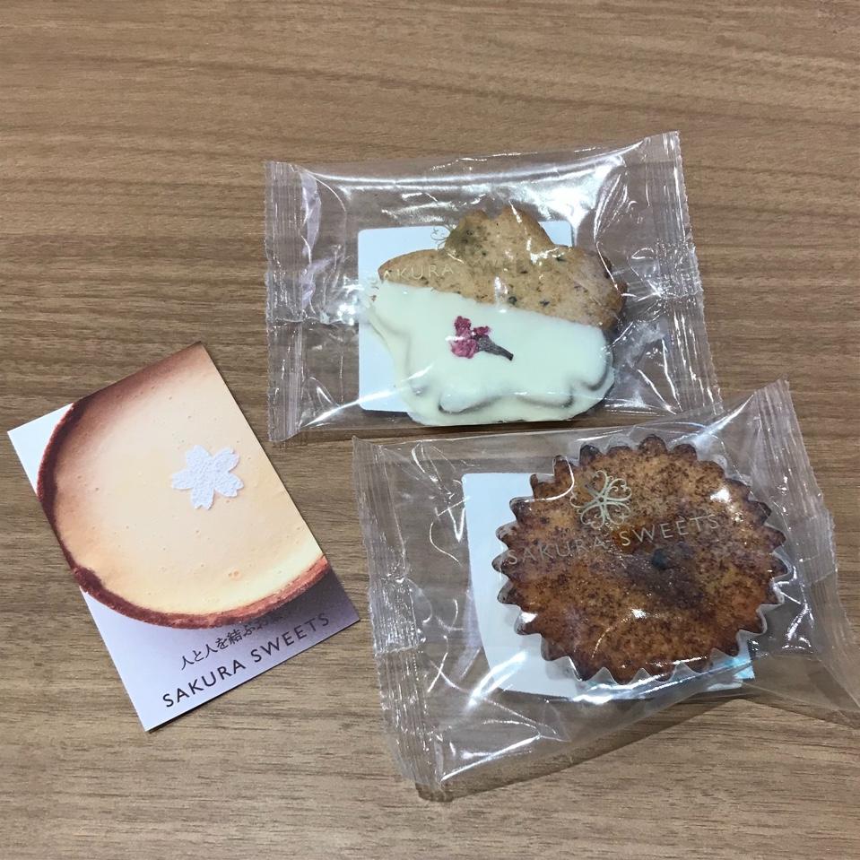 SAKURA SWEETS イオンモール東浦店の口コミ