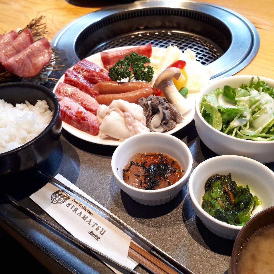 Beef Collection HIRAMATSU