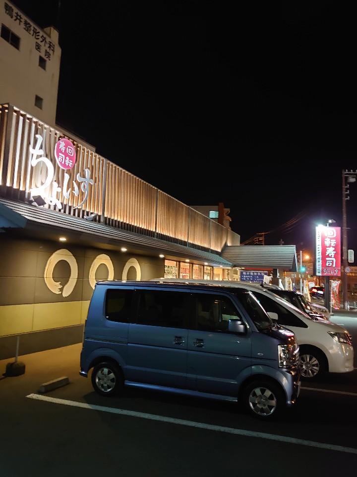 回転寿司ちょいす 室蘭中央店の口コミ