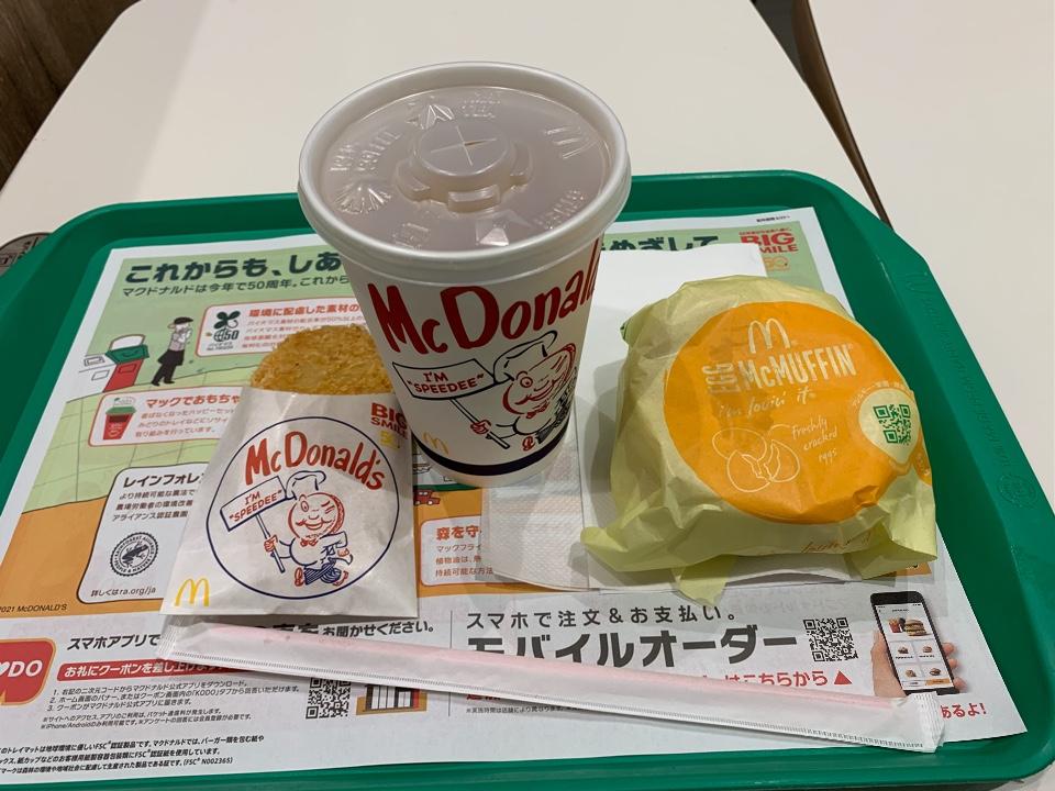 マクドナルド 富山駅店