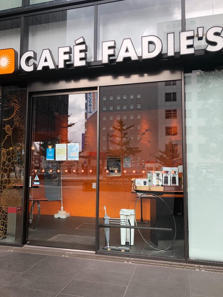 カフェファディ ふくぎん北九州店