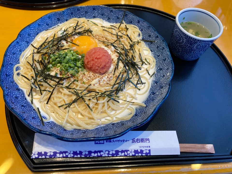 洋麺屋五右衛門吹田店