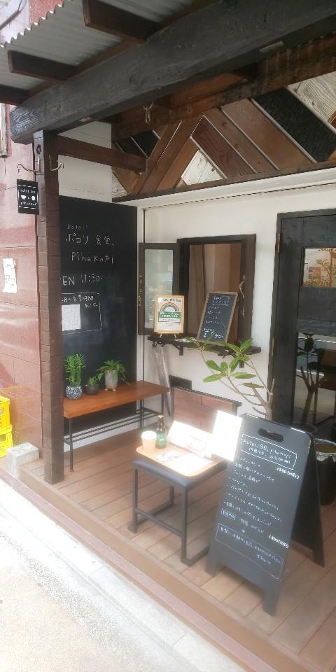 pololi食堂とpihakopiの口コミ