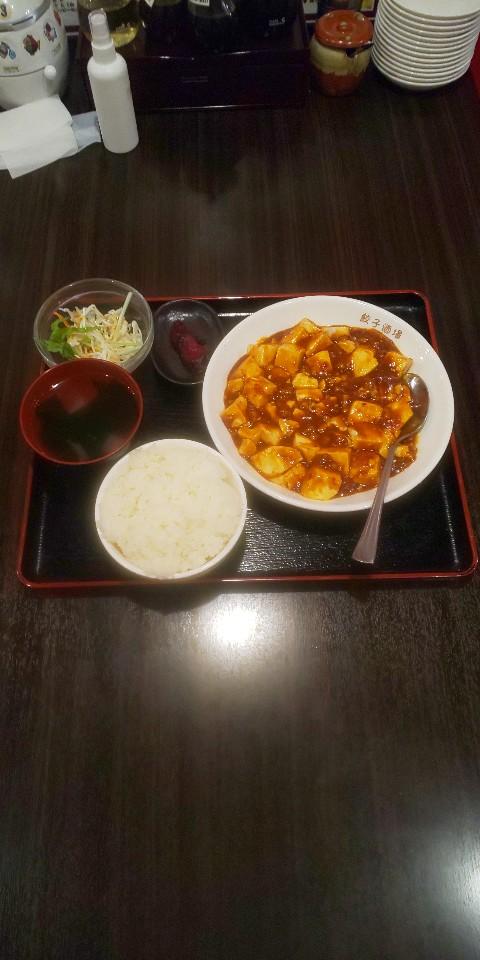 24時間餃子酒場 吉祥寺ダイヤ街店