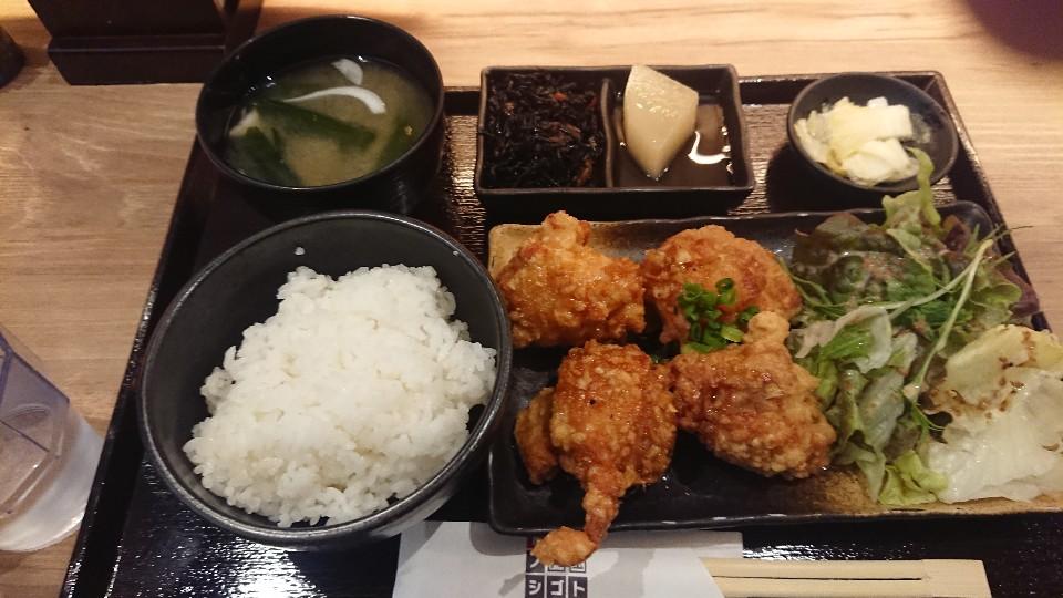 四国骨付鶏トリヤノシゴトの口コミ