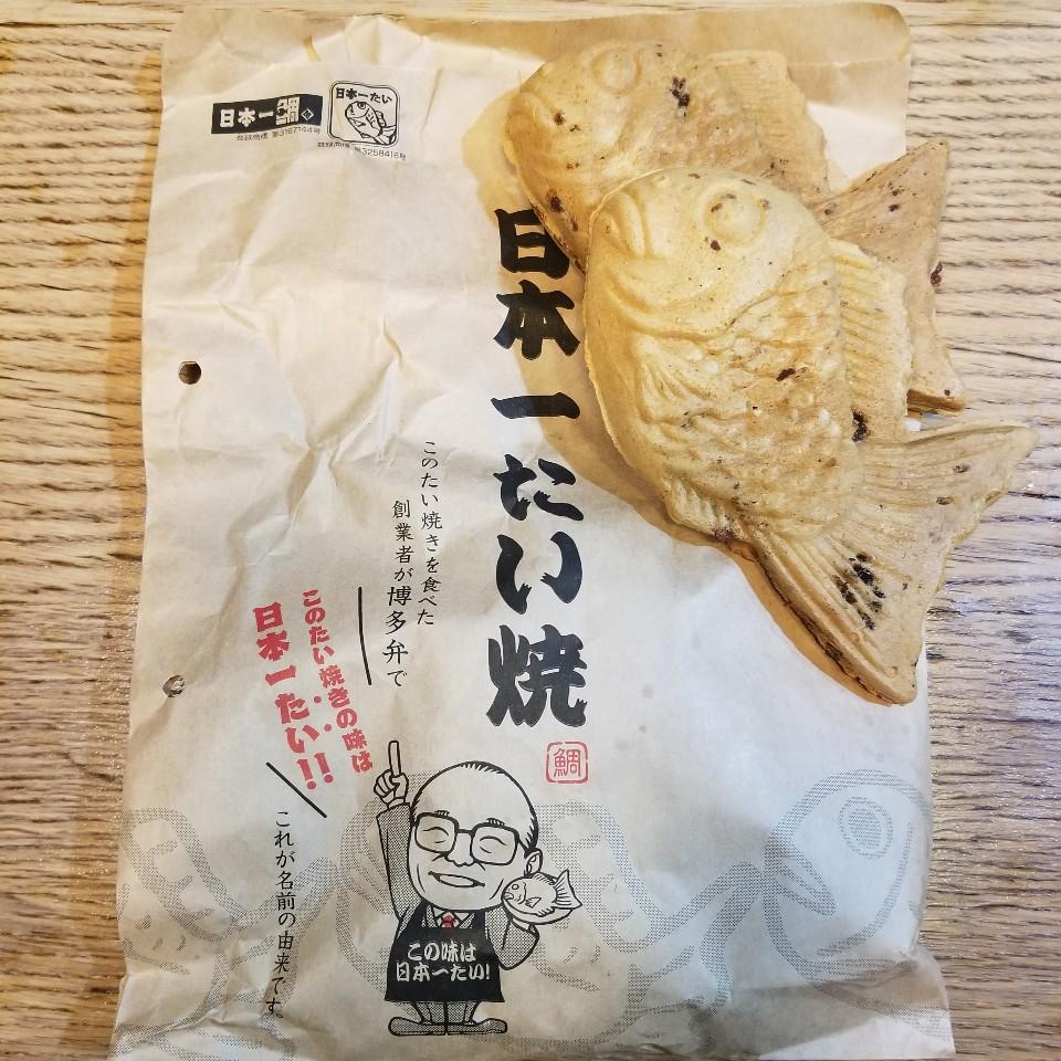 日本一たい焼き 兵庫西脇寺内店