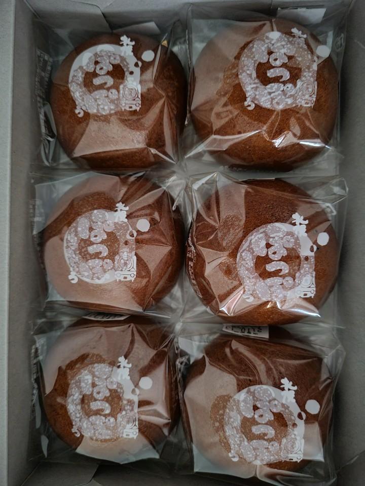 札幌ぽっぽまんじゅう 札幌パセオ店