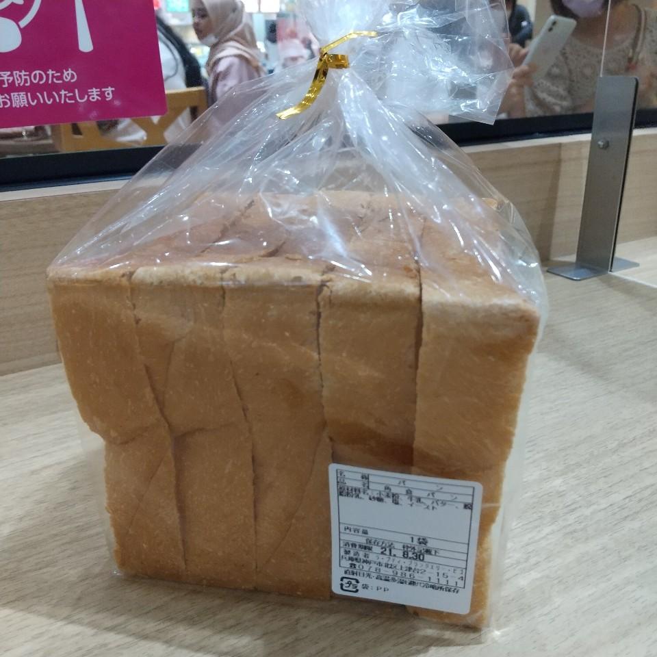 ビゴの店 イオンモール神戸北店