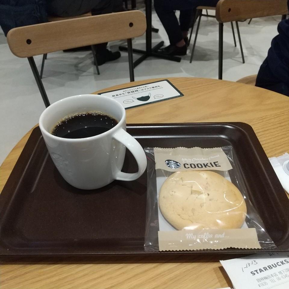 スターバックスコーヒー 阪神梅田本店地下2階店