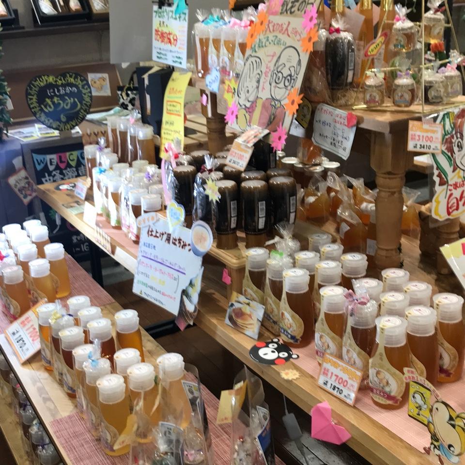 蜂蜜専門店にしおか 新八代駅店