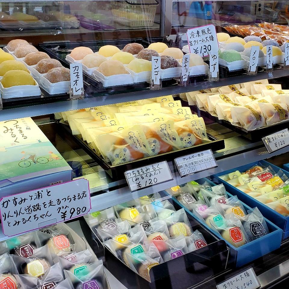 土浦のジョイフル本田近くにある和菓子 菓子処 さかぐち ツクツク グルメ 投稿型グルメデーターベース
