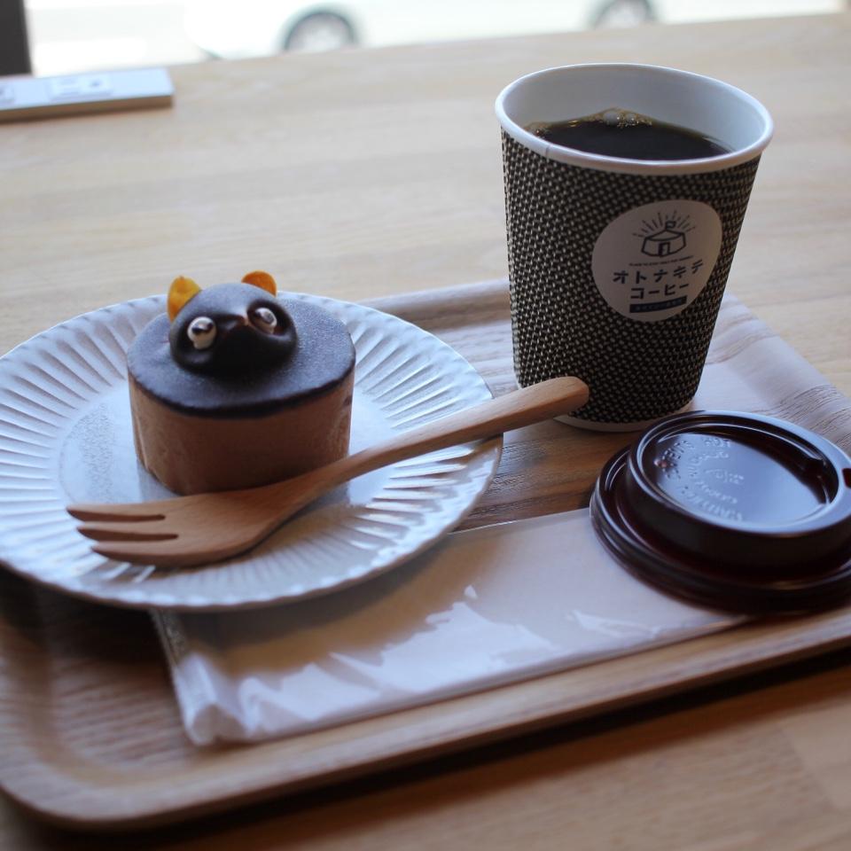 オトナキチコーヒー