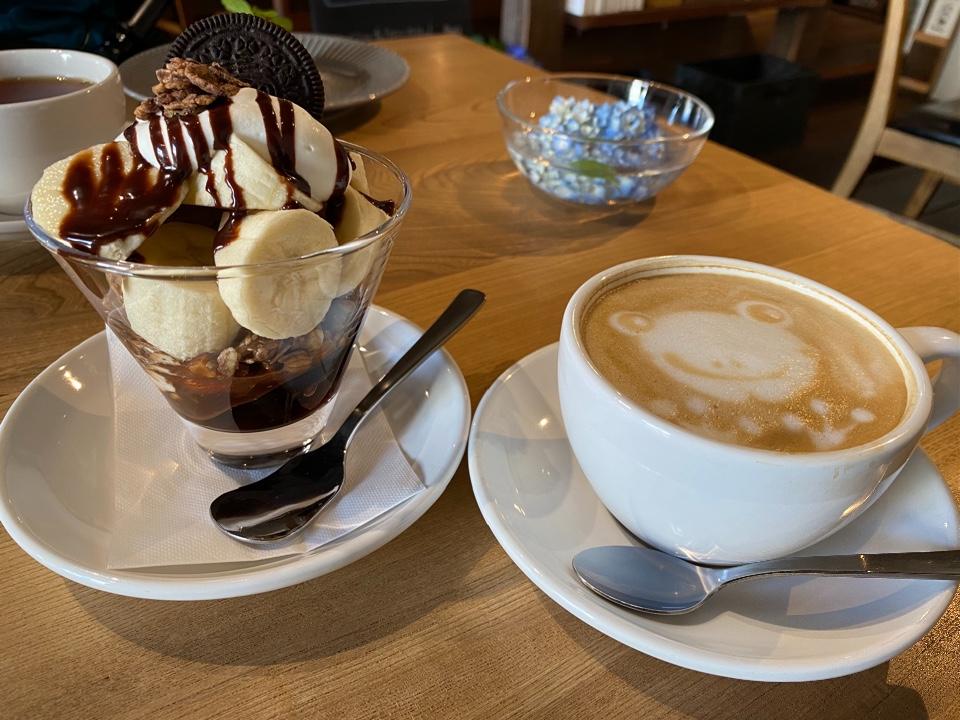 cafe TREE FROG