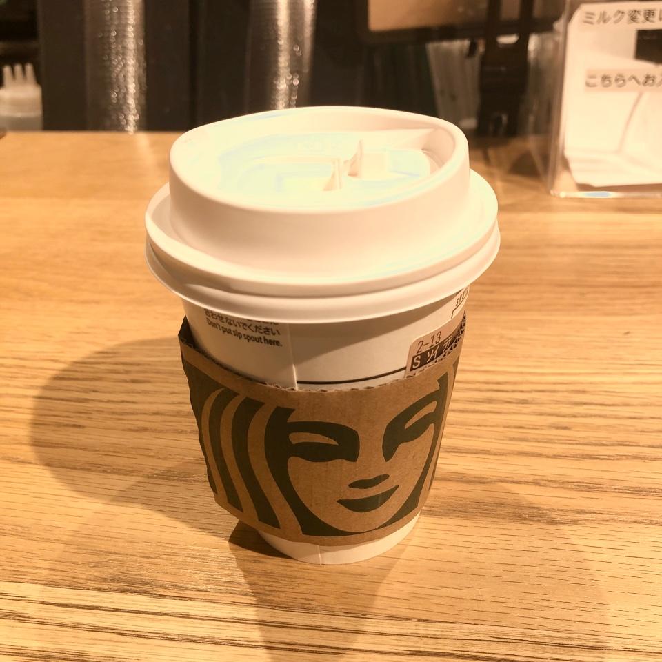 スターバックスコーヒー 丸の内三菱ビル店の口コミ