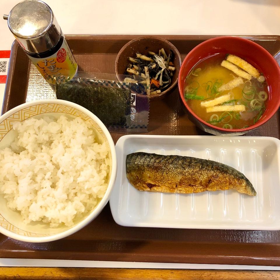 すき家 16号瑞穂南平店