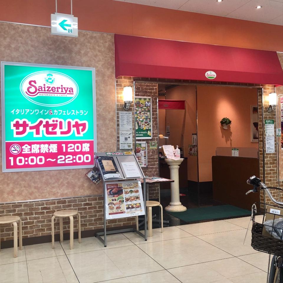 サイゼリヤ イオン大宮店