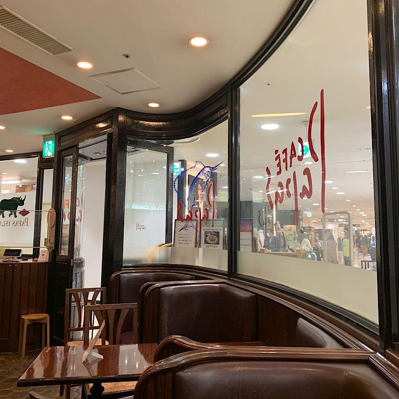 パパスカフェ JR名古屋タカシマヤ店の口コミ