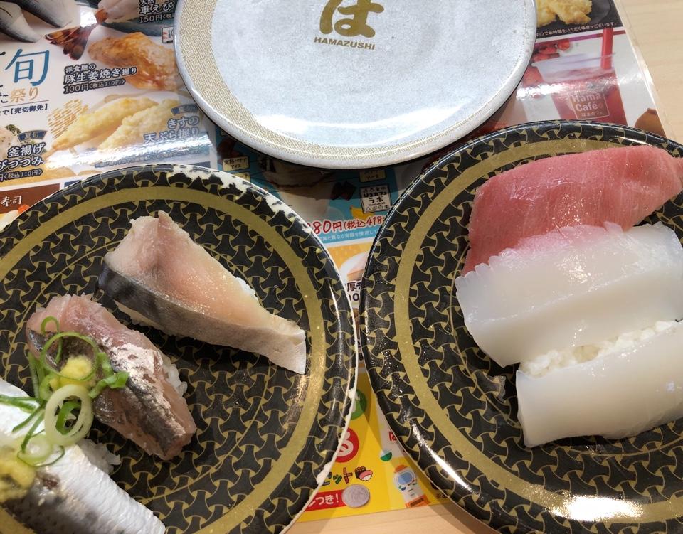 はま寿司 印西西の原