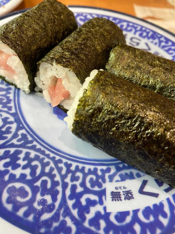 くら寿司 八戸湊高台店