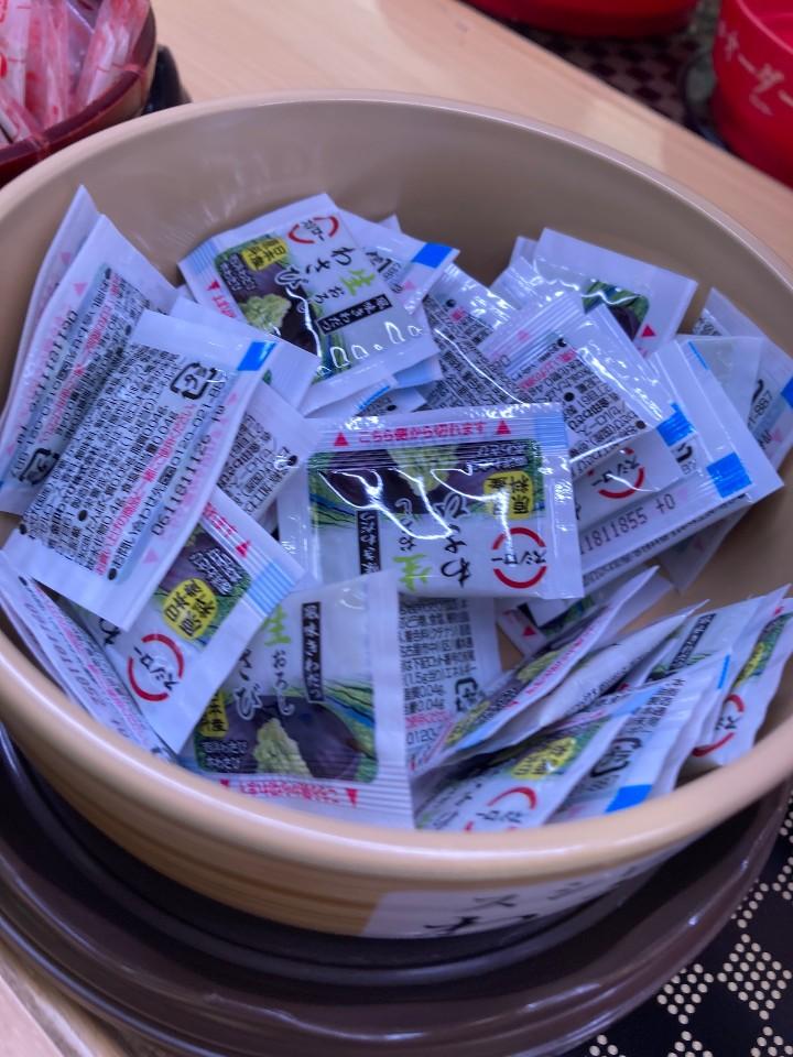 スシロー 四国中央店の口コミ