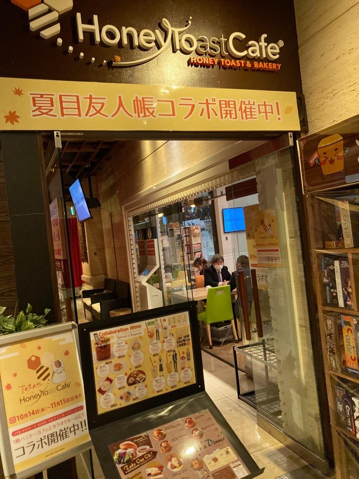 ハニトーカフェ 秋葉原店 の口コミ