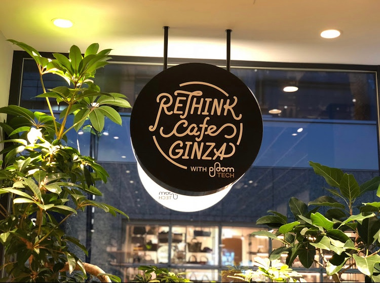 RETHINK CAFE GINZA with Ploomの口コミ