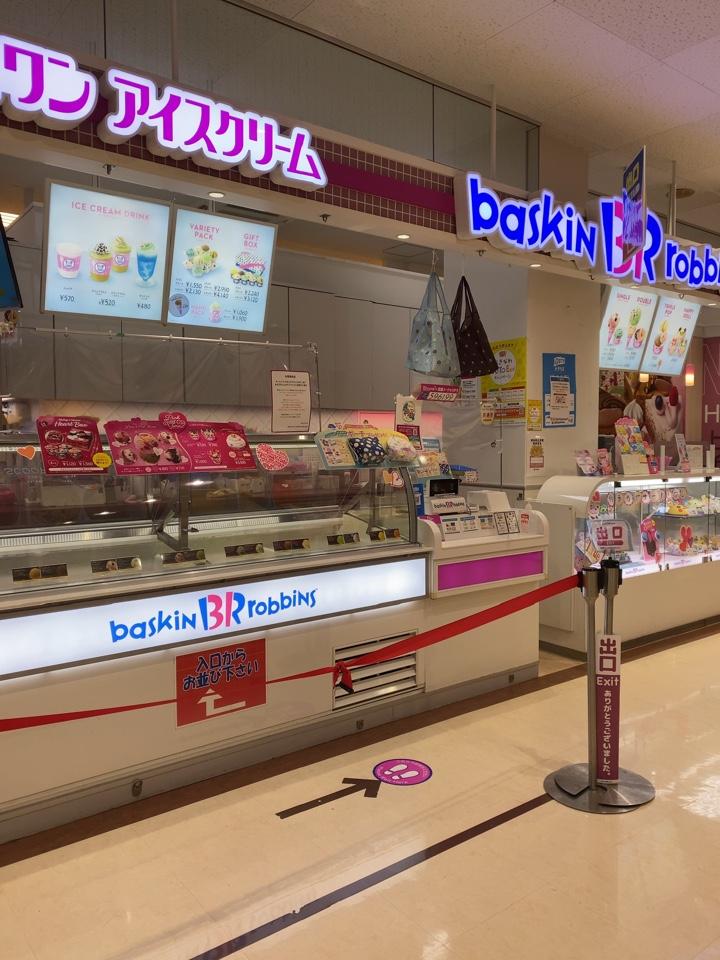 サーティワンアイスクリーム サンエー具志川メインシティ店の口コミ