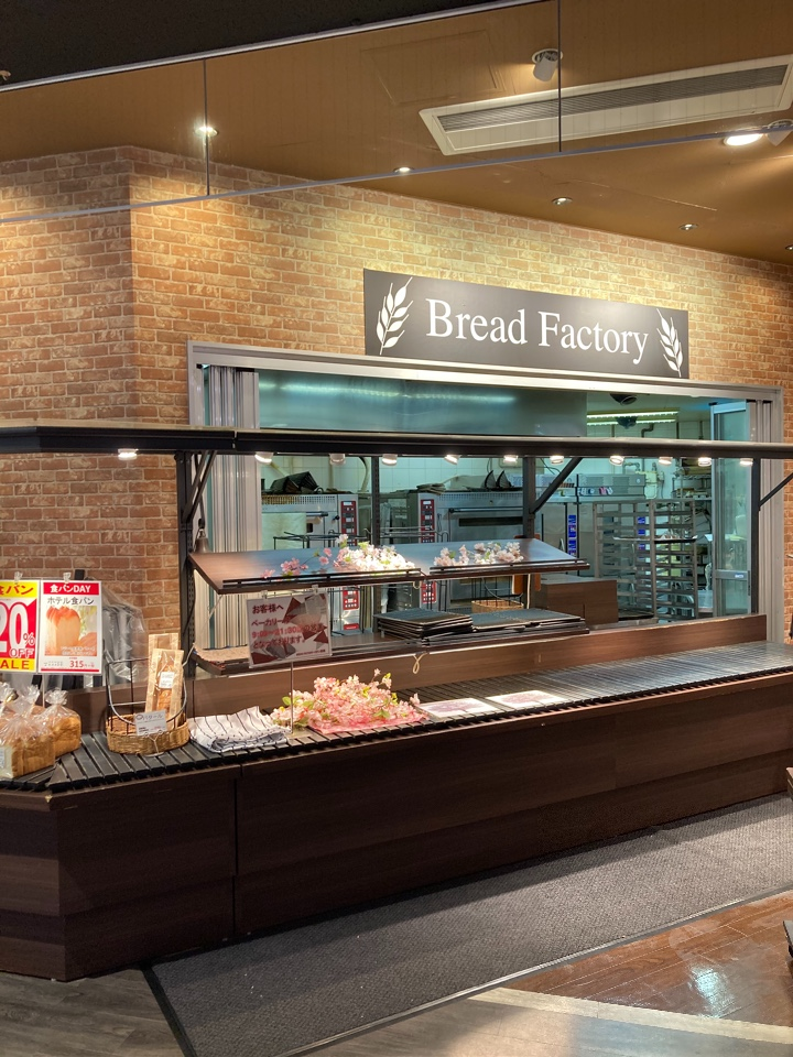 Bread Factory イオン那覇店の口コミ