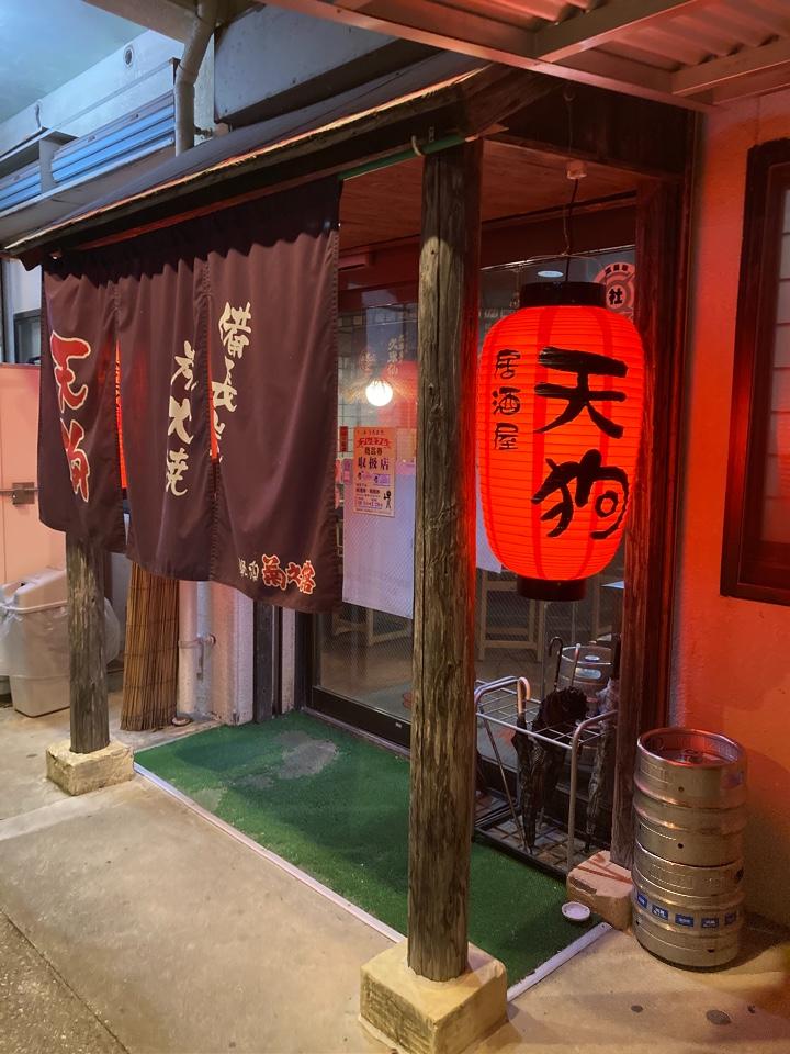 居酒屋天狗 上江洲店の口コミ