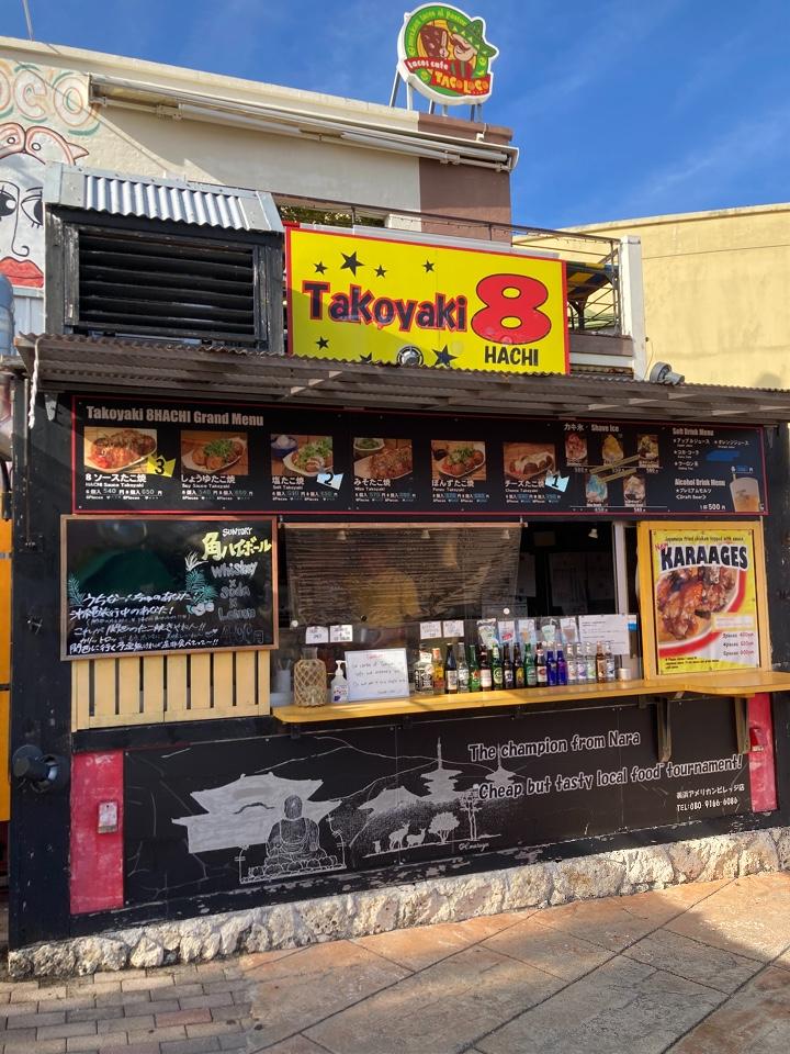 Takoyaki 8の口コミ