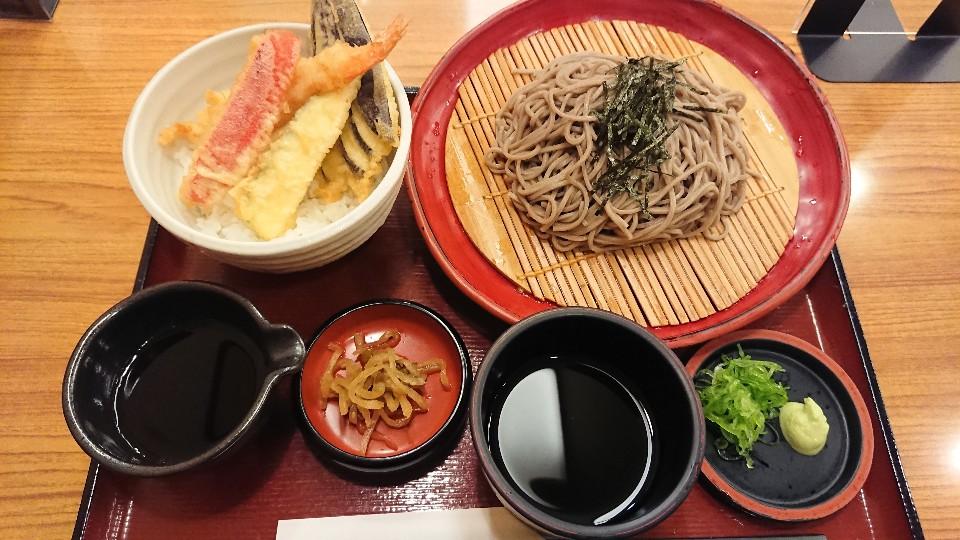 杵屋 金沢エムザ店