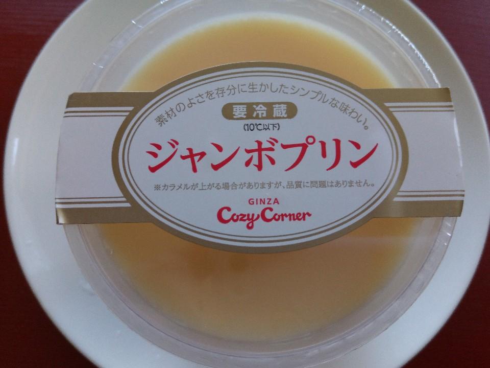 銀座コージーコーナー イオン館山店