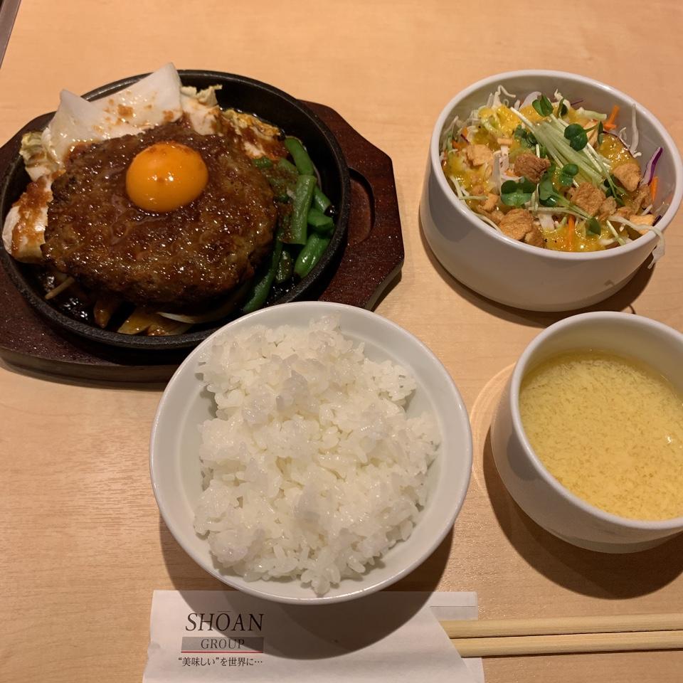 大松屋 矢場町店