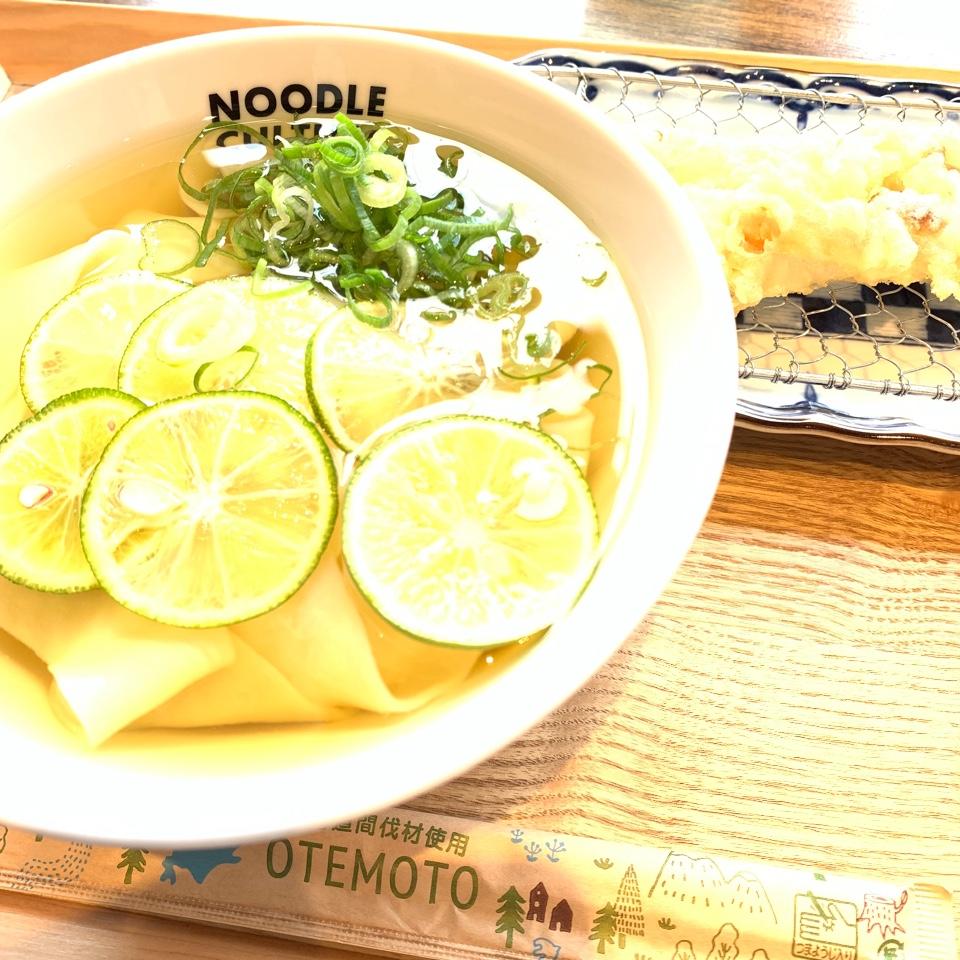星ヶ丘製麺所