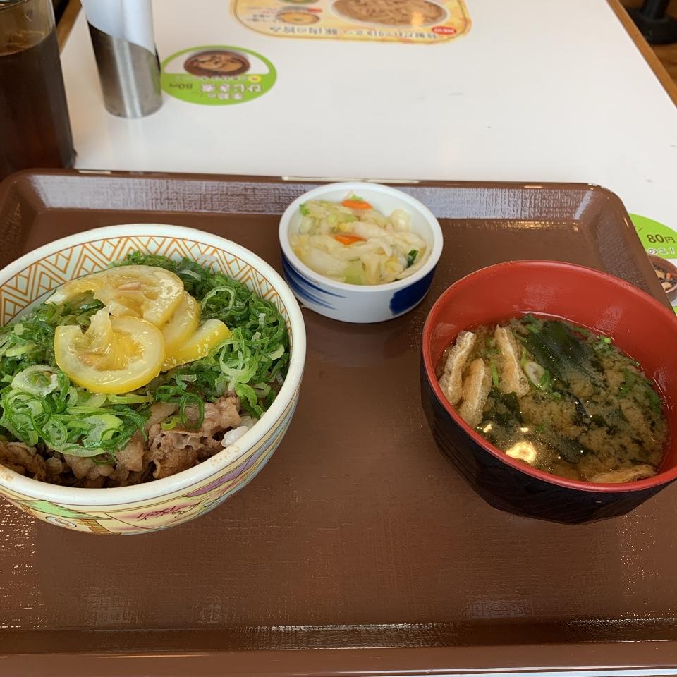 すき家 153号日進赤池店