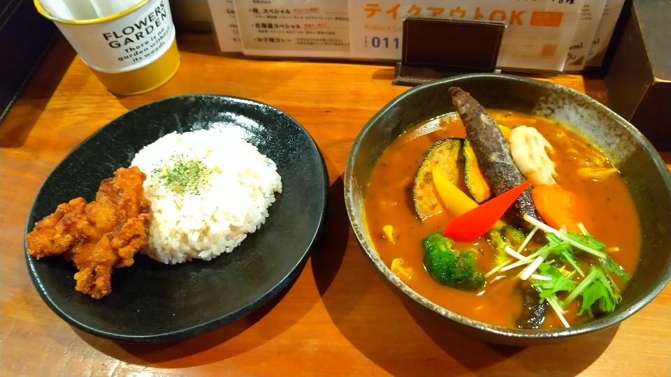 Rojiura Curry SAMURAI さくら店
