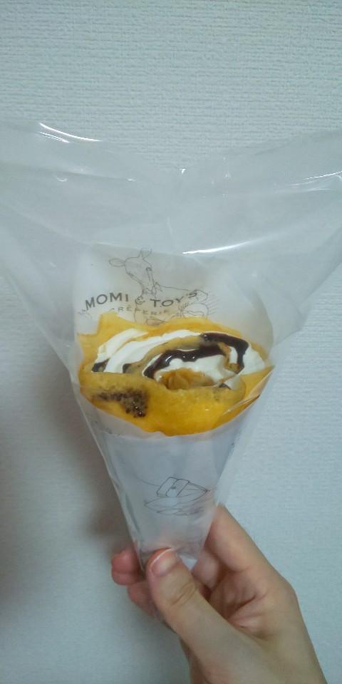 MOMI&TOY'S アズイースト 熊谷店