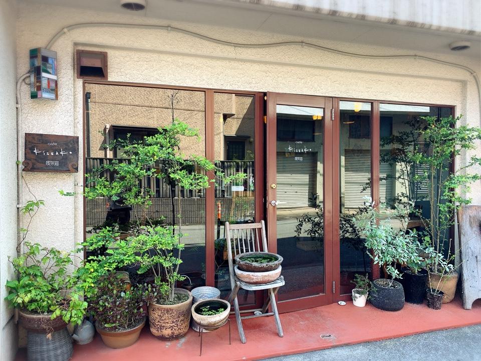 cafe kissako〜喫茶猫〜の口コミ