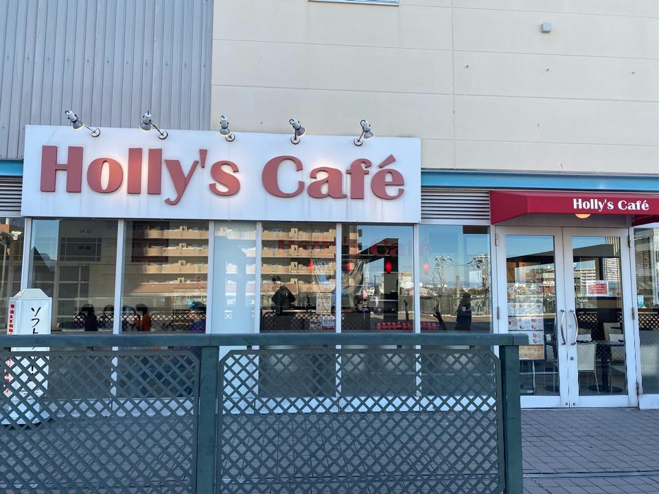 Holly's cafe アマゴッタ店の口コミ