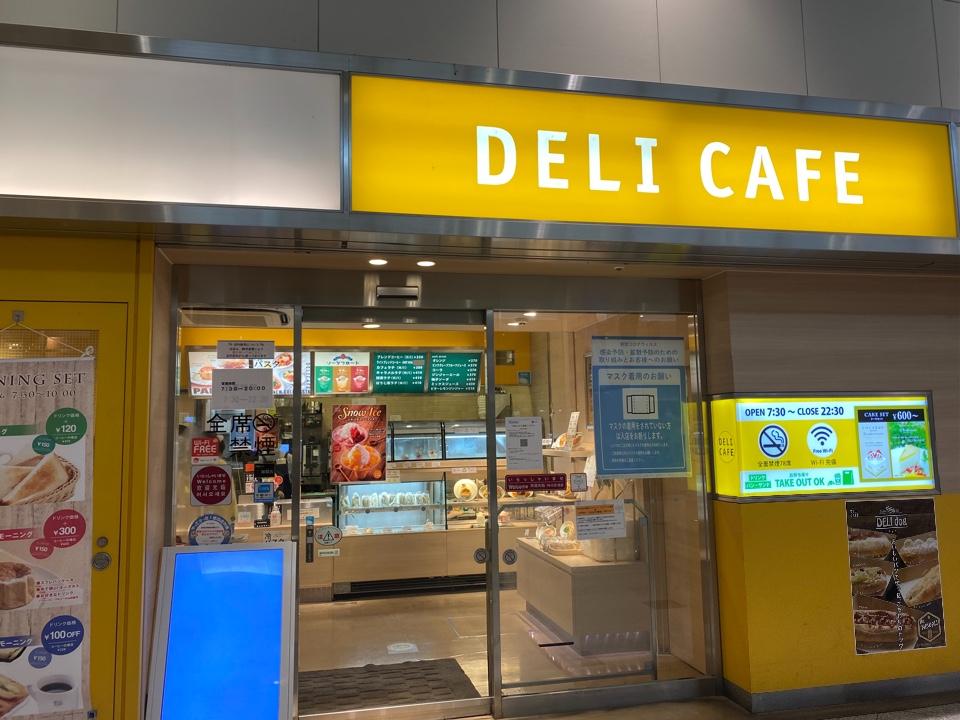 DELICAFE 大阪Northの口コミ