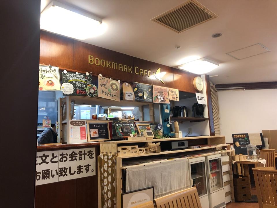 ブックマークカフェ (BOOKMARK CAFE) の口コミ