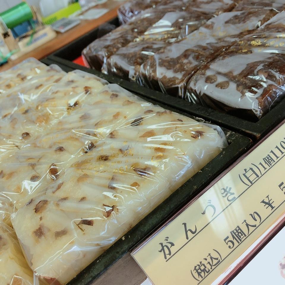 高島屋製菓店