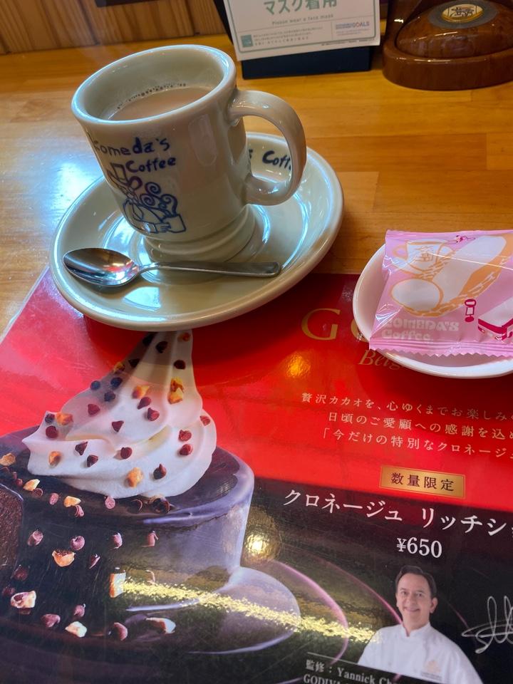 コメダ珈琲店 福岡那珂川店