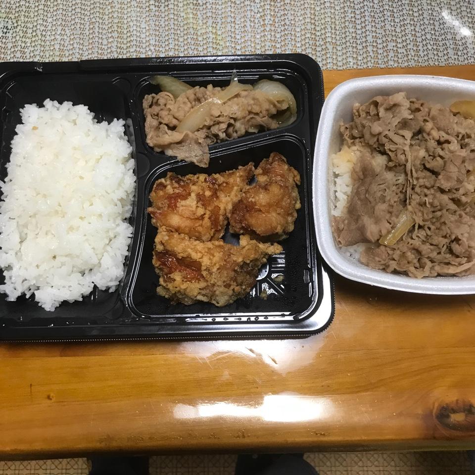 吉野家 福井二の宮店