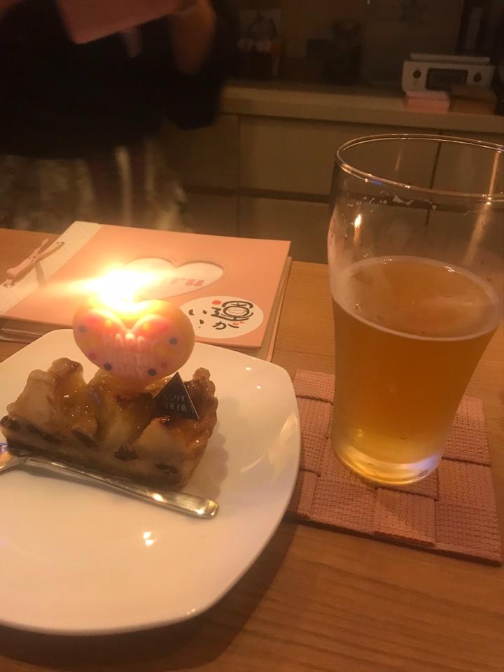 café bar haru